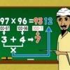 Complicando a matemática