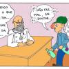 Médico bêbado...