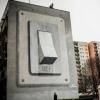 Arte de rua pra ninguém botar defeito...