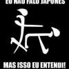 Entende Japonês?