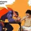 Conhece alguém que ganha do superman?