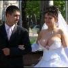 Noiva Discreta