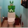 Banheiro do Mario!