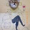 Outro gato criativo...
