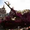 Esculturas de flores na Holanda II