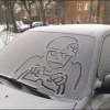 O condutor congelado
