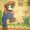 Arte no papelão...