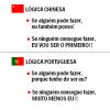 Chinês X Português