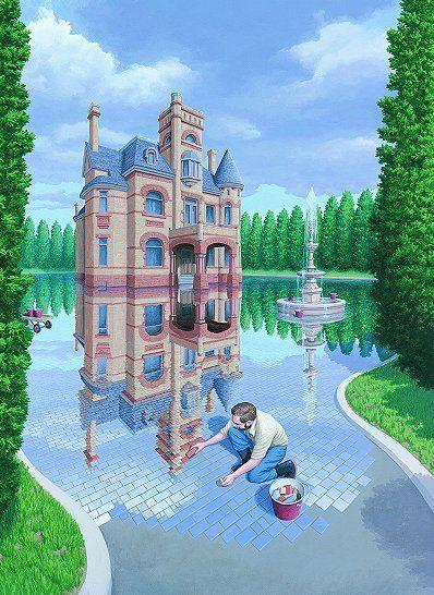 ilusão Azulejo Espelhado