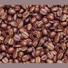 Consegue ver o rosto no meio do café?