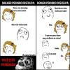 Pedido de desculpas - Série Memes